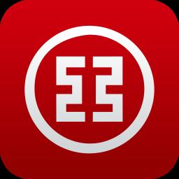 工行手机客户端app下载_工行手机客户端app最新版免费下载