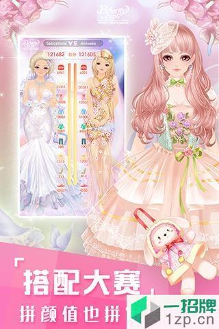 美美小店游戏360版app下载_美美小店游戏360版app最新版免费下载