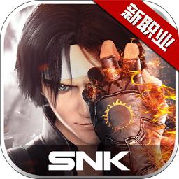 拳皇世界游戏小米版app下载_拳皇世界游戏小米版app最新版免费下载