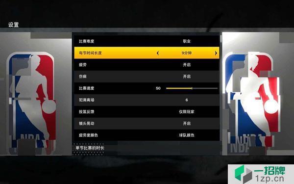 NBA2K21操作怎么设置 投篮
