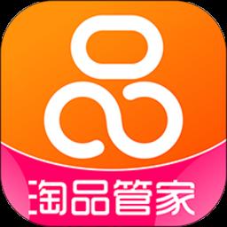 淘品管家app下载_淘品管家app最新版免费下载