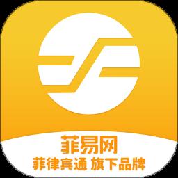 菲易网app下载_菲易网app最新版免费下载