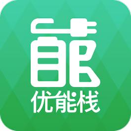 优能栈app下载_优能栈app最新版免费下载