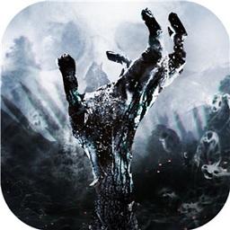 瘟疫危城绝境求生app下载_瘟疫危城绝境求生app最新版免费下载