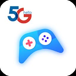 天翼云游戏手机版app下载_天翼云游戏手机版app最新版免费下载