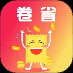 卷省app下载_卷省app最新版免费下载