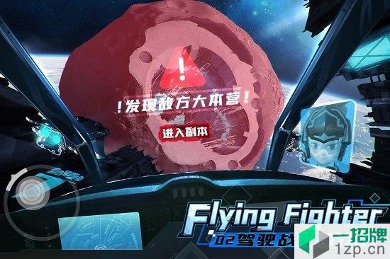 机甲游侠手游app下载_机甲游侠手游app最新版免费下载