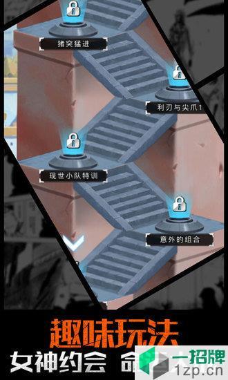 无限纷争死神觉醒小7端app下载_无限纷争死神觉醒小7端app最新版免费下载