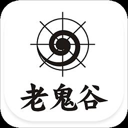 策划导航app下载_策划导航app最新版免费下载