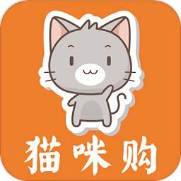 猫咪购平台app下载_猫咪购平台app最新版免费下载