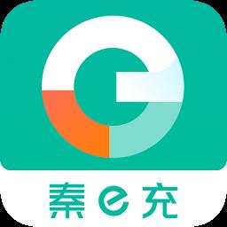 联行秦e充app下载_联行秦e充app最新版免费下载