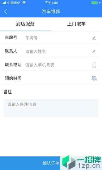双榜车服app下载_双榜车服app最新版免费下载