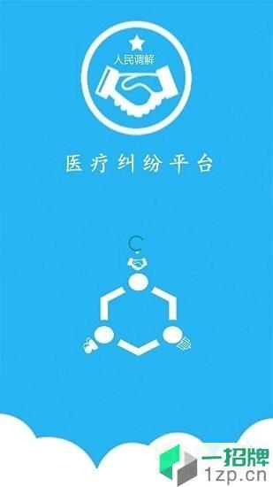 泽安园app下载_泽安园app最新版免费下载