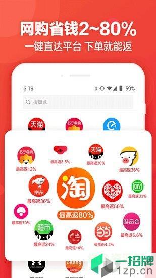 鹿团优选app下载_鹿团优选app最新版免费下载