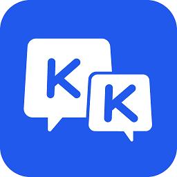kk键盘输入法app(聊天神器)app下载_kk键盘输入法app(聊天神器)app最新版免费下载