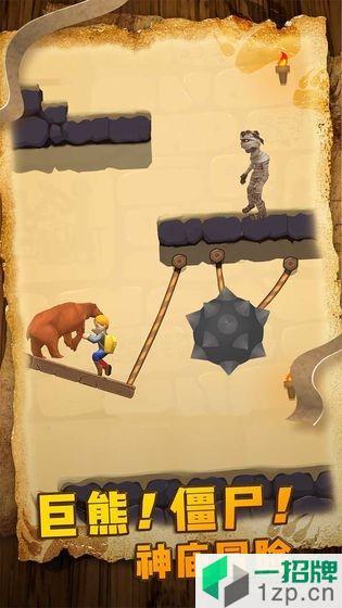 神庙大冒险游戏最新版app下载_神庙大冒险游戏最新版app最新版免费下载