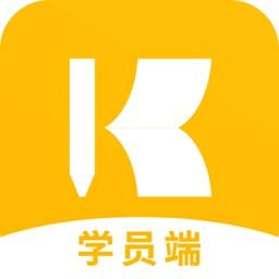 周边课堂学员端app下载_周边课堂学员端app最新版免费下载