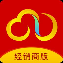 镇村通经销商版本app下载_镇村通经销商版本app最新版免费下载
