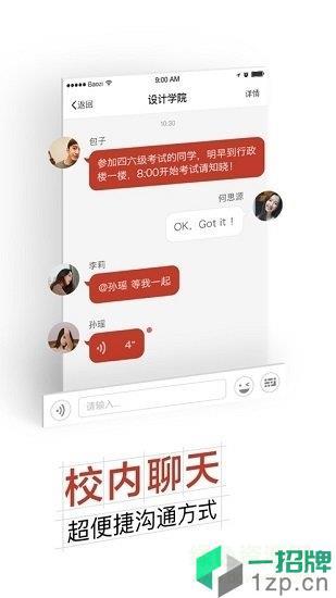 掌上浙音app下载_掌上浙音app最新版免费下载