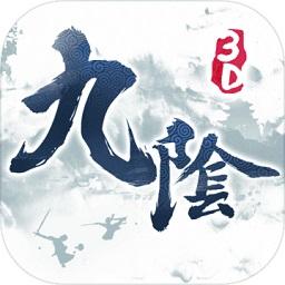 九阴真经3d小七手游app下载_九阴真经3d小七手游app最新版免费下载