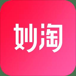 妙淘生活app下载_妙淘生活app最新版免费下载