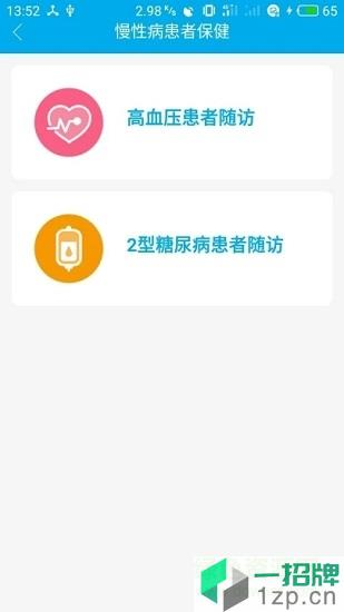 健康陕西app最新版app下载_健康陕西app最新版app最新版免费下载