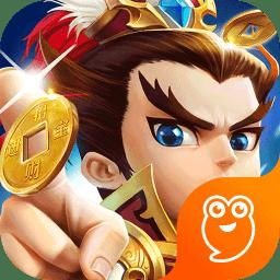 颤抖吧三国游戏果盘版app下载_颤抖吧三国游戏果盘版app最新版免费下载