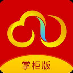 镇村通app掌柜版app下载_镇村通app掌柜版app最新版免费下载
