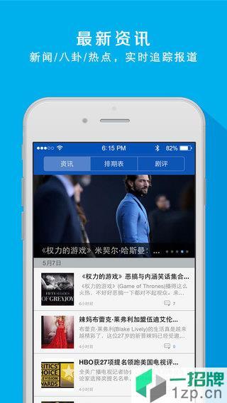 人人视频手机版2020app下载_人人视频手机版2020app最新版免费下载