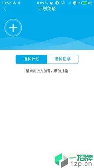 健康陕西app下载