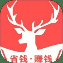 小鹿优购app下载_小鹿优购app最新版免费下载