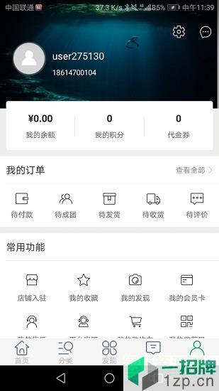 友博生鲜app下载_友博生鲜app最新版免费下载
