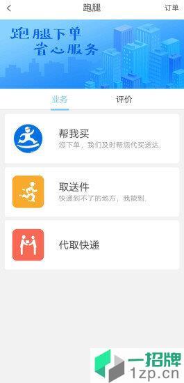 滨州滨城外卖app下载_滨州滨城外卖app最新版免费下载