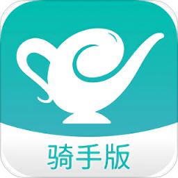 神灯外卖平台app下载_神灯外卖平台app最新版免费下载