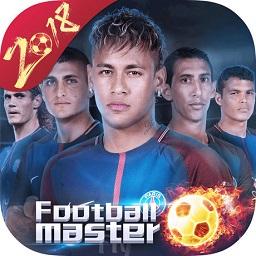 足球大师黄金一代小7手游app下载_足球大师黄金一代小7手游app最新版免费下载