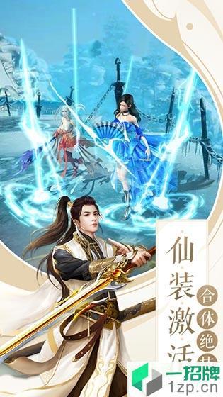 剑与王朝果玩版app下载_剑与王朝果玩版app最新版免费下载