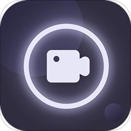 屏幕录制视频app下载_屏幕录制视频app最新版免费下载