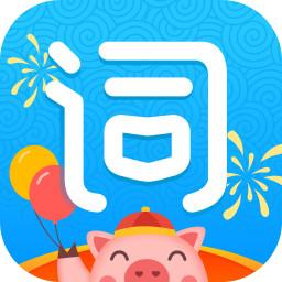 沪江开心词场免费版app下载_沪江开心词场免费版app最新版免费下载