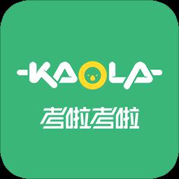 考啦考啦最新版app下载_考啦考啦最新版app最新版免费下载