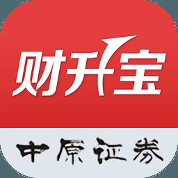 2020中原财升宝appapp下载_2020中原财升宝appapp最新版免费下载