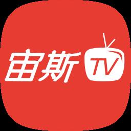 宙斯tv破解版app下载_宙斯tv破解版app最新版免费下载