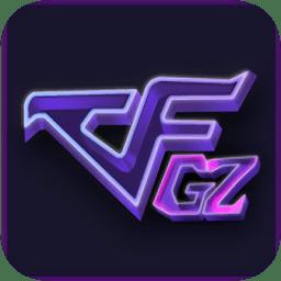 gz穿越火线生化版app下载_gz穿越火线生化版app最新版免费下载