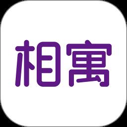 相寓租房app下载_相寓租房app最新版免费下载