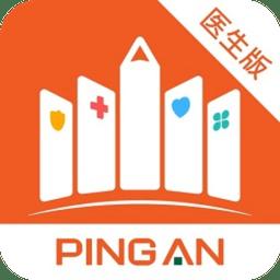 城市一账通医生版最新版app下载_城市一账通医生版最新版app最新版免费下载
