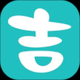 吉客优家(洗衣软件)app下载_吉客优家(洗衣软件)app最新版免费下载