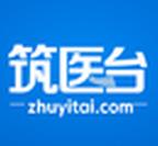 筑医台(医疗资讯)app下载_筑医台(医疗资讯)app最新版免费下载