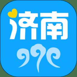 爱济南新闻客户端app下载_爱济南新闻客户端app最新版免费下载