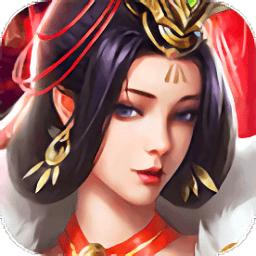 权游三国手游app下载_权游三国手游app最新版免费下载