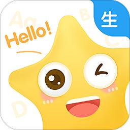 ai听说学生版app下载_ai听说学生版app最新版免费下载