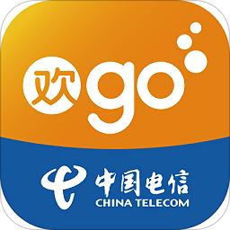 中国电信网上营业厅手机客户端app下载_中国电信网上营业厅手机客户端app最新版免费下载